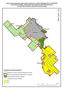 Армавирская Карта обходы