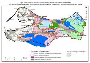 Карта обходы Темрюкский