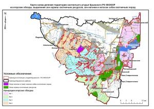 Карта обходы и зоны Крымская РО