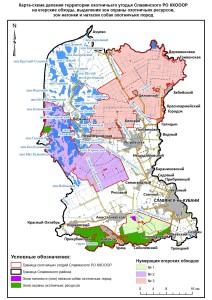 Карта обходы и зоны Славянская РО