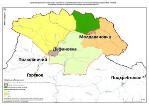 Обходы и зоны Молдавановское РО ККОООР 200